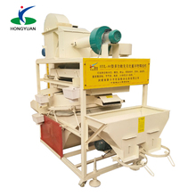 Hongyuan Brand sunflower seeds cleaning machine