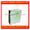 2014 new white cheap paper bags