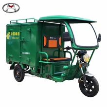 All closed top quality express used cabin cargo tricycle