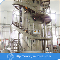 10-90TPD high efficiency palm kernel oil mill machine