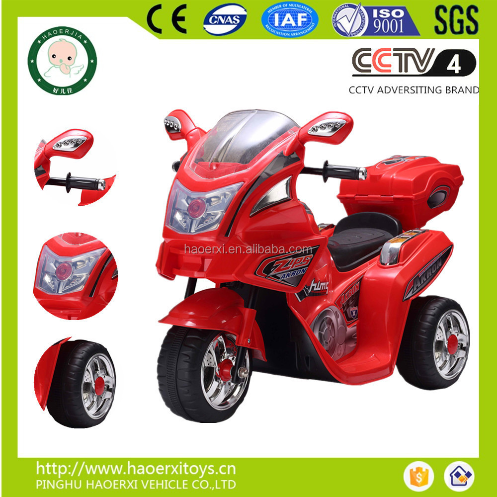 marketing gift kids battery car electric motorcycle toy
