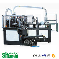 high speed automatic paper cup making/forming machine 100 pcs/min 135 to 450 gram