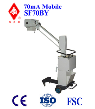 mobile diagnostic x ray system 70mA SF70A CE (Shanghai Manufacturer)