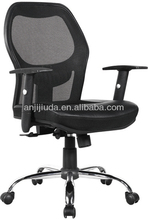 Judor high quality low back mesh chair with height adjustable Armrest