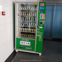 multiple functions vending machine noodle with best price