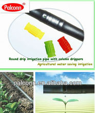 water saving agricultural drip irrigation hose with round drippers
