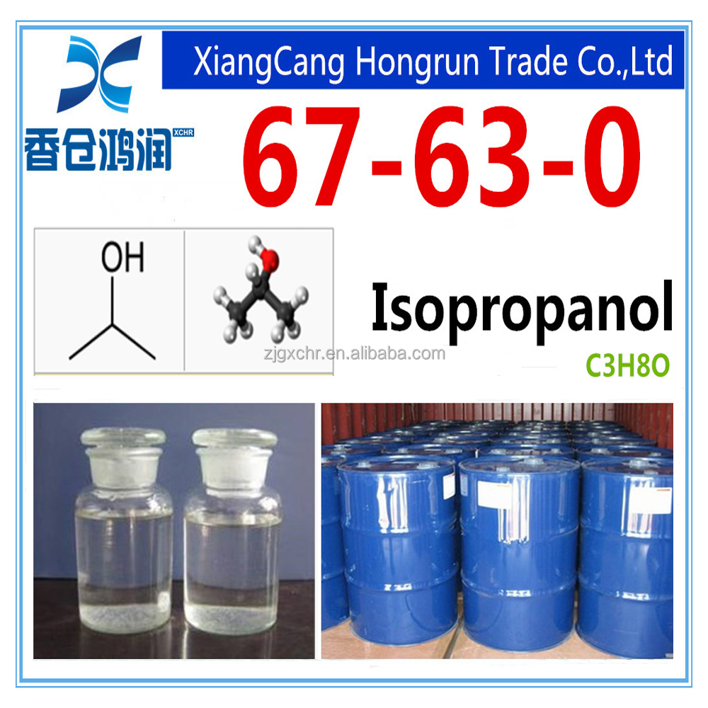 99.5% min Isopropyl alcohol CAS 67-63-0 for painting/coating industry