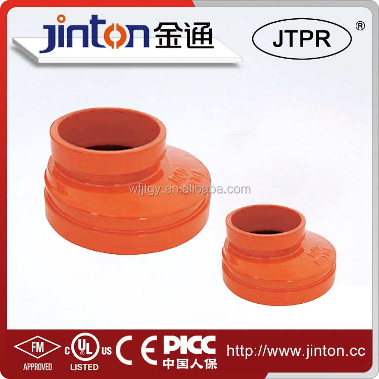 FM UL approved ductile iron pipe fittings grooved eccentric reducer