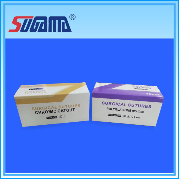 Factory supply! Surgical absorbable and non absorbable suture