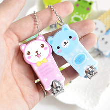 Cute animal plastic key chain nail clipper #307