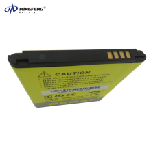 OEM Genuine 3.8V 2150mAh Super Quality Rechargeable Mobile Battery BL-53QH for LG Optimus 4x HD P880 Cell Phone Batteries