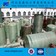 FRP vertical fishing storage tank