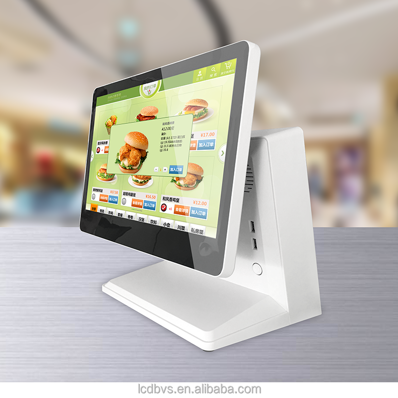 15 inch Touch pos terminal price optional Intel J1900 CPU