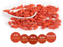 Organic Chinese Goji Berries Wholesale dried goji berries fruits