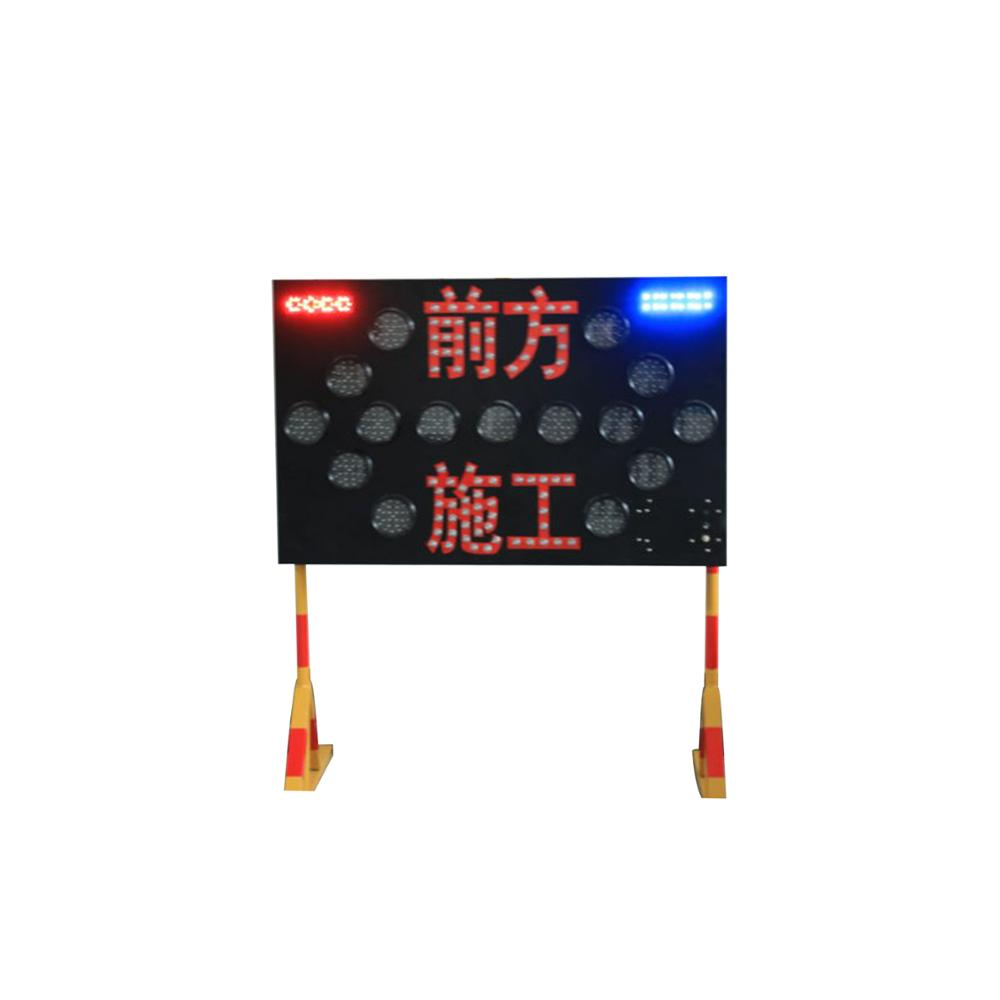 Useful solar power floating led light solar flashing arrow board white arrow lighting sign