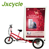 advertisement bicycle/mobile Advertising