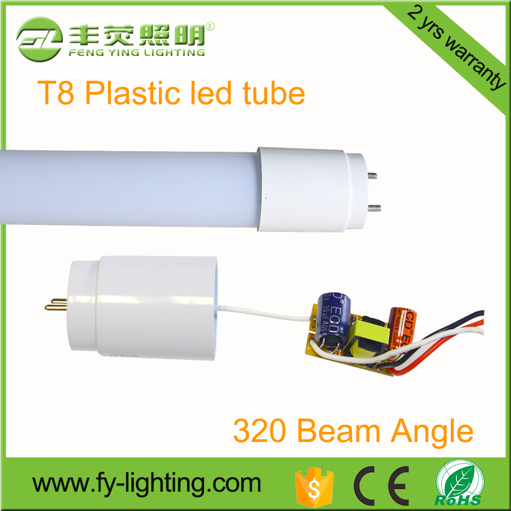 Nano Plastic 4ft 1200mm 18W led fluorescent tube t8