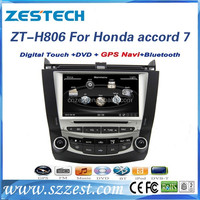 car gps navigation for honda accord 2003-2007 dvd player with radio audio multimedia