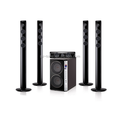 5.1 home theater system Factory wholesale 5.1 wireless speakers surround home theater with USB/SD remote