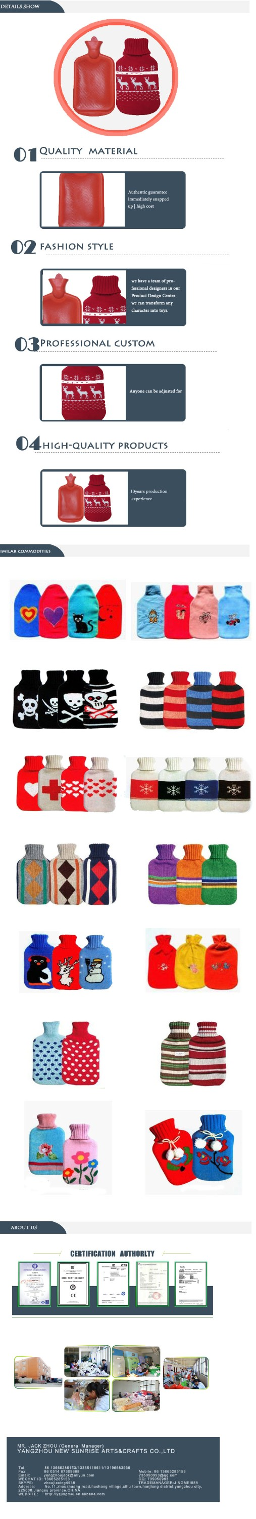 best selling cute fashionable hot water bottle knitted cover(ZJX007)