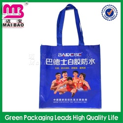 enviroment friendly technology recyclable foldable tote bag for shopping