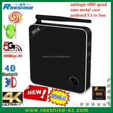 2016 hot sell M18 android tv box dual tuner s905 1g 8g android tv box m9 amlogic s905 2gb ddr 16gb emmc