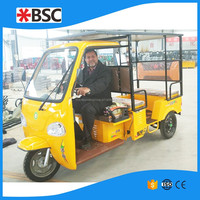 yufeng electric rickshaw