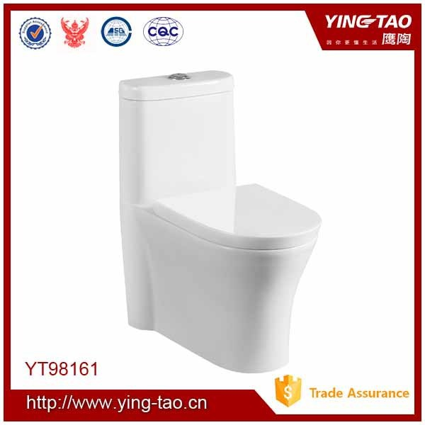 elegant siphonic sanitary ware best selling modern WC smart installation funiture floor mounting underglaze 1 piece toilet