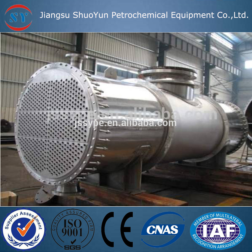 Shell and tube heat exchanger for air compressor with reasonable shell tube heat exchanger price