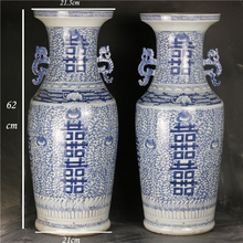 Chinese antique style wedding tall porcelain double happiness floor vases