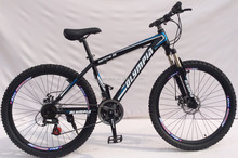 Alloy mountain bike GAMMA-26D