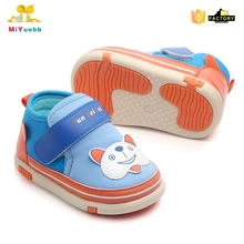 New arrival hard sole baby walking shoes