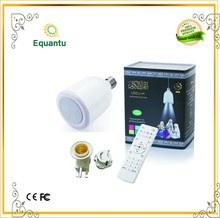 The 8G Lighting And Listening digital tasbeeh Quran Speaker With LED Lamp And Remote Controller
