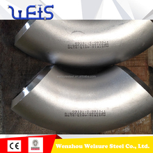 stainless steel seamless long radius 90 degree pipe elbow