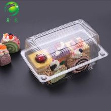 Small Clear Plastic Food Packaging Box
