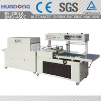 Automatic Hot Shrink Packaging Machine