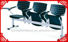 Plastic waiting room chairs used