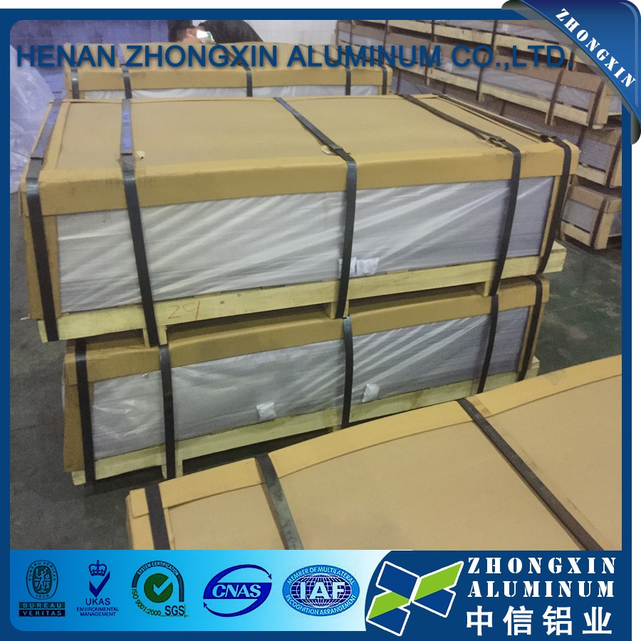 aluminium sheet cutting machine for aluminum sheet