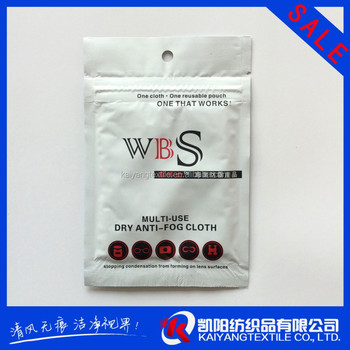 Anti-fog microfiber clean cloth