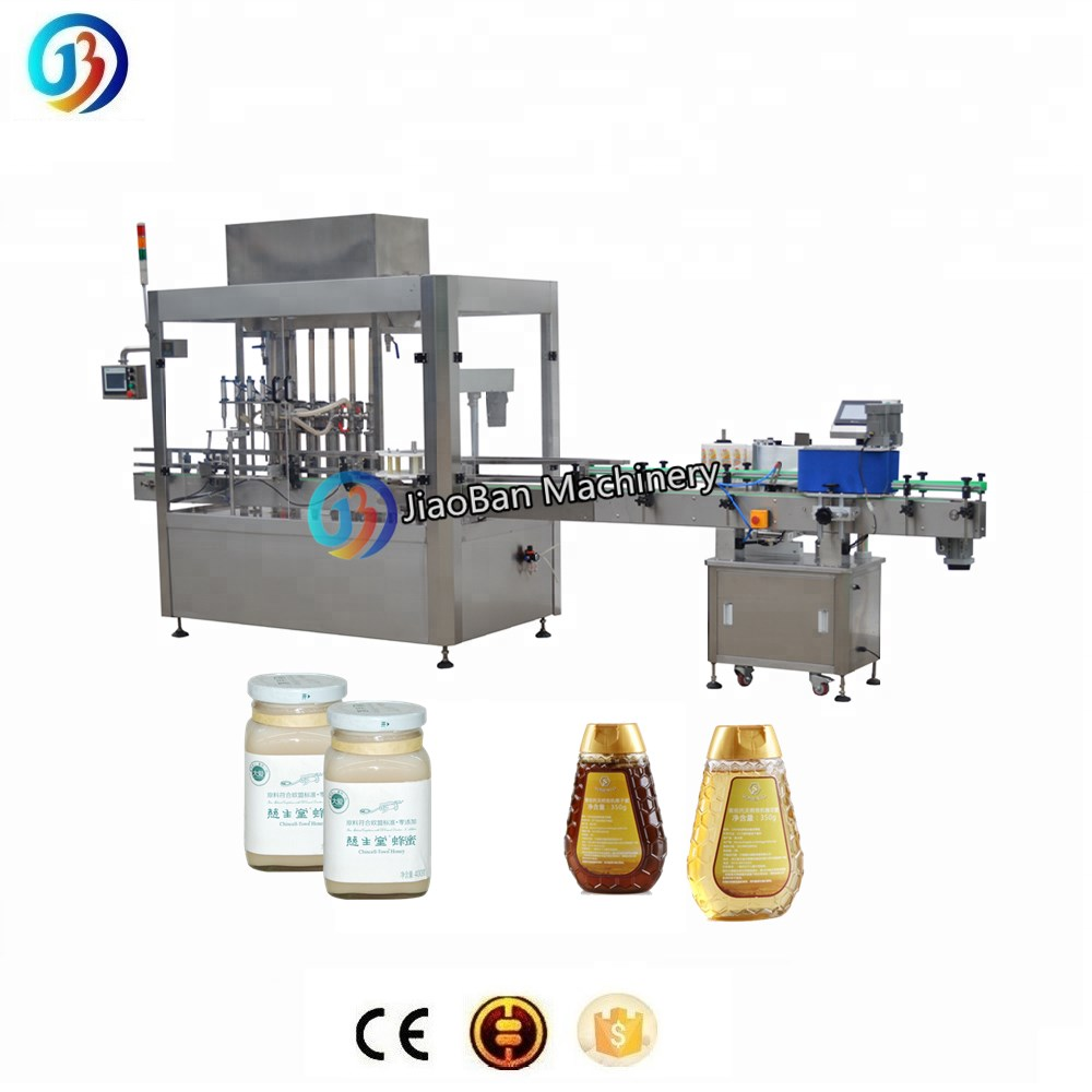 JB-J4 automatic 30ml 50ml jared honey filling machine 4 <strong>nozzles</strong>