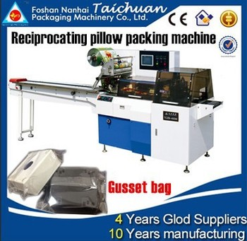 CE Approved multifunctional horizontal pillow automatic Food packing machine TCZB-450W(Upgraded version)