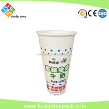 High quality 7oz paper coffee cup