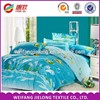 Polyester Disperse Quilt Cover with Brushed & Printing 125gsm