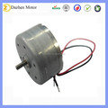 DZ-300A DC Mini Electric Motor