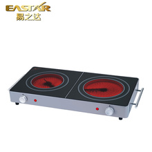 Double Burner Ceramic Stove Wholesale Ceramic Hob Cooking Appliance Electric Infrared Cooker For Sale