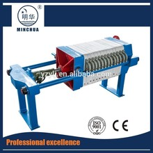 plate and frame filter press for cocoa butter filtration With Promotional Price