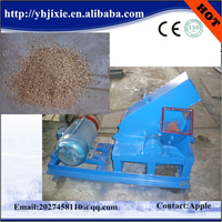 YH household hammer mill/small wood household crusher