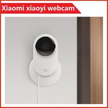 100% original Xiaomi Smart Camera Xiaomi xiaoyi webcam Small ants smart webcam for smart home life