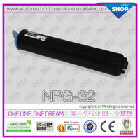 Compatible NPG-32 Toner For Canon IR1018/1019/1020/1022/1023/1024/1025