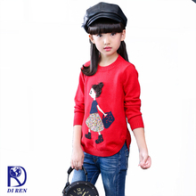 DRLMTH09G5851 2017 Winter New Design Girls Fancy Beautiful Sweater With Cheap Price